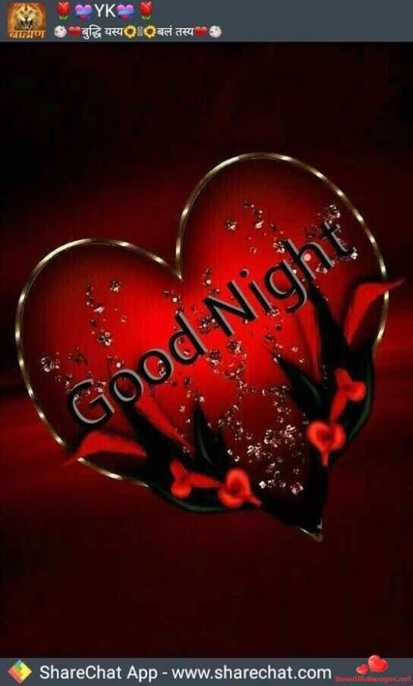 Good-Night-Images-Beautiful-Phots-Whatsapp-915 - BeutifulImages net