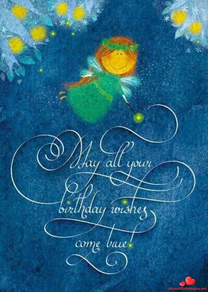 Открытки, лаура с днем рождения открытки